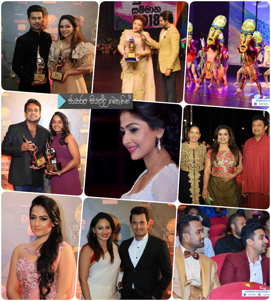 https://gallery.gossiplankanews.com/event/sumathi-tele-awards-2018.html