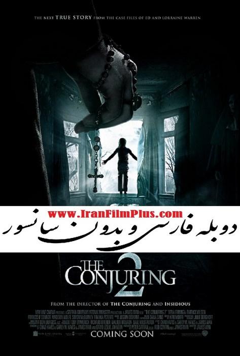 دانلود فیلم دوبله ترسناک احضار روح 2016