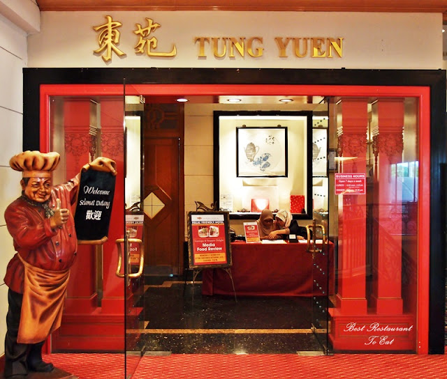 Tung Yuen Chinese Restaurant Halal Shah Alam Address Location Map