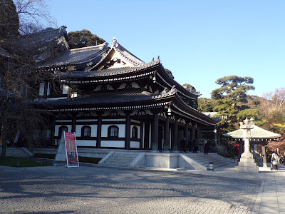 templo hasedera kamakura