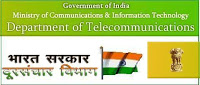 Ministry Of Communications And IT Recruitment