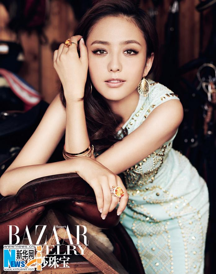 "Chen Sicheng and Tong Liya Cover ""Bazaar Jewelry"" 