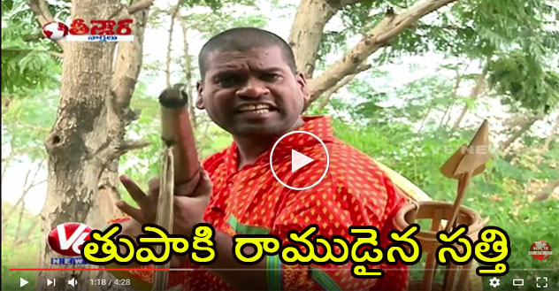 Bittiri Satti's Olympic Dreams | Funny With Savitri | Teenmaar News