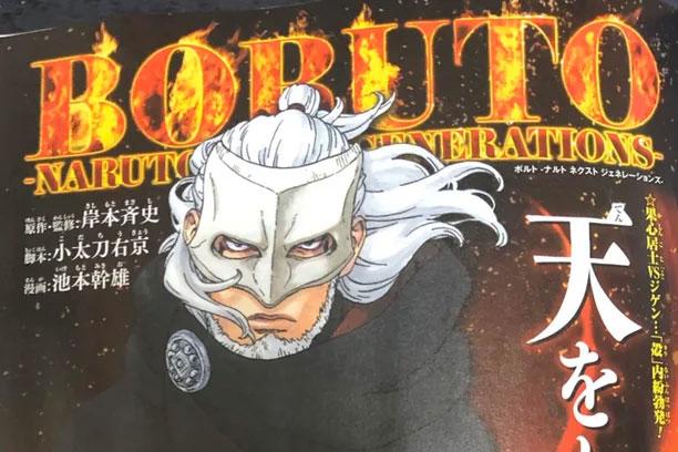 Baca Manga Boruto Chapter 45