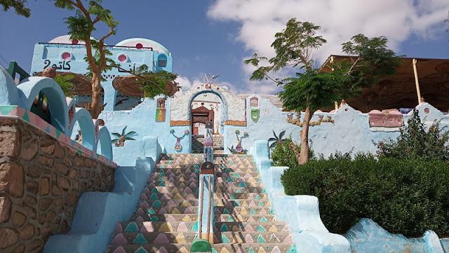 ingresso albergo villaggio nubiano