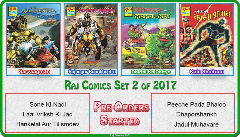 Raj Comics Set 2 of 2017 Sarvaagman Set is Released Online
