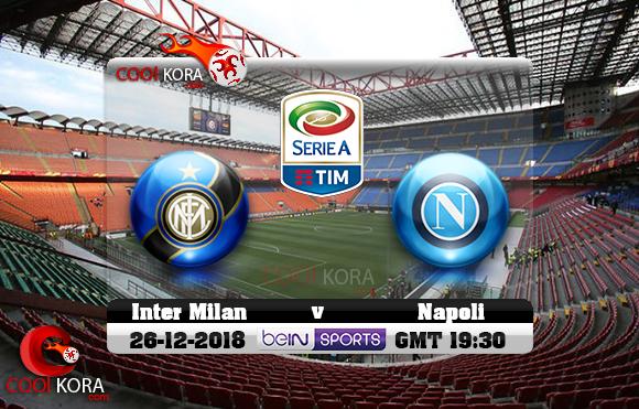 مشاهدة مباراة إنتر ميلان ونابولي اليوم 26-12-2018 في الدوري الإيطالي