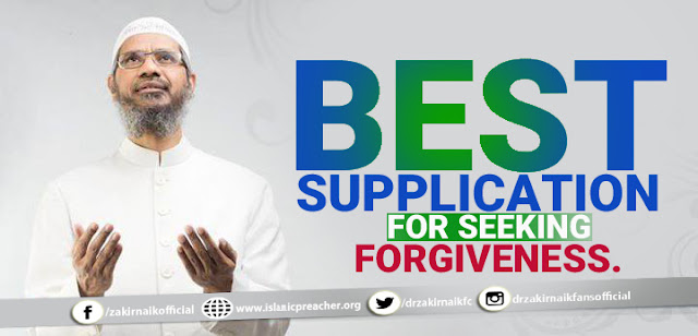 Best Supplication for Seeking Forgiveness.