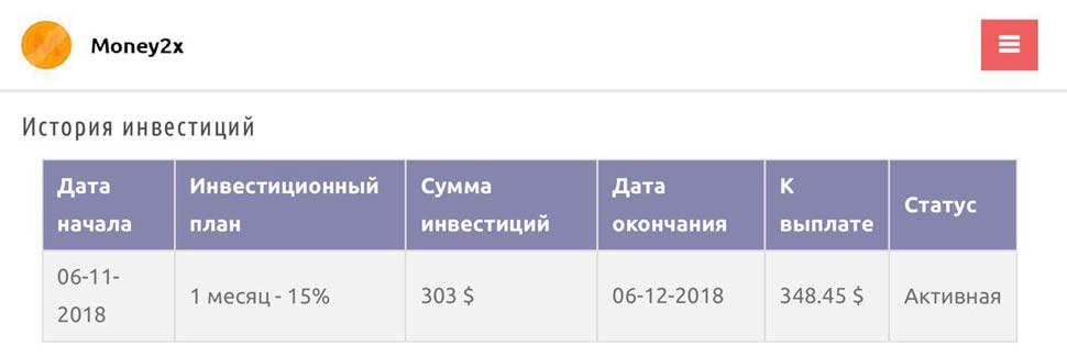 Регистрация в Money2x 2