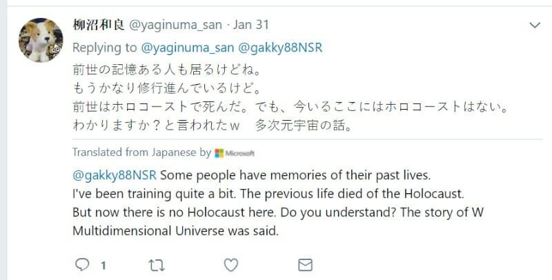 Diretor de anime causa controvérsia com afirmações nazistas no Twitter