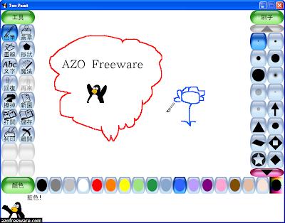 Tux Paint 企鵝小畫家 0.9.22 免安裝中文版 - 兒童塗鴉軟體 小朋友專用繪圖軟體