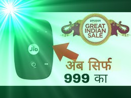 Jiowifi Dongle Rs. 999 Only /- Limited Time Offer