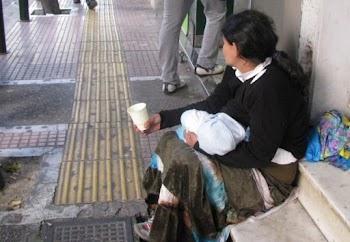 Έχετε αναρωτηθεί ποτέ γιατί τα παιδιά που κρατούν οι ζητιάνες κοιμούνται συνεχώς;