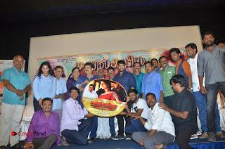 M Kayiru 2 Tamil Movie Press Meet .COM 0047.JPG
