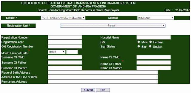 UBD AP online Birth certificate