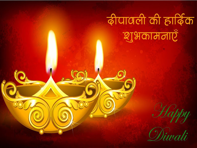 Shubh-Deepawali-2015-Wallpapers-And-Images-In-Hindi-Free-Download-1