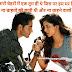 Best Girlfriend Boyfriend Attitude Status in Hindi