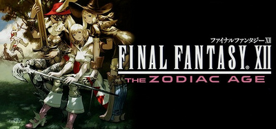Final Fantasy XII The Zodiac Age Day 1 Edition PC Free Download