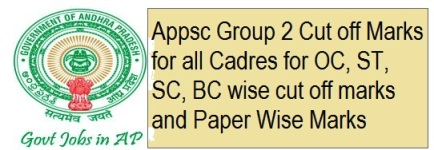 appsc group 2 cut off marks
