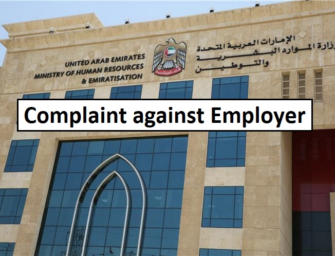 Important points before Complaint against employer in UAE