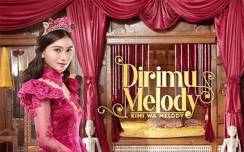 Lirik Lagu Dirimu Melody (Kimi Wa Melody) - JKT48