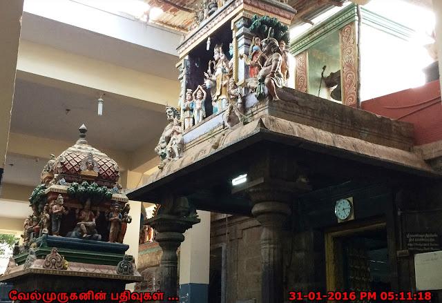 Kachchaaleswarar Temple Parrys Corner