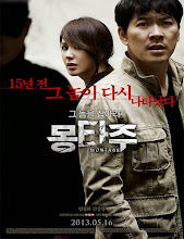 Mong ta joo (Montage) (2013)