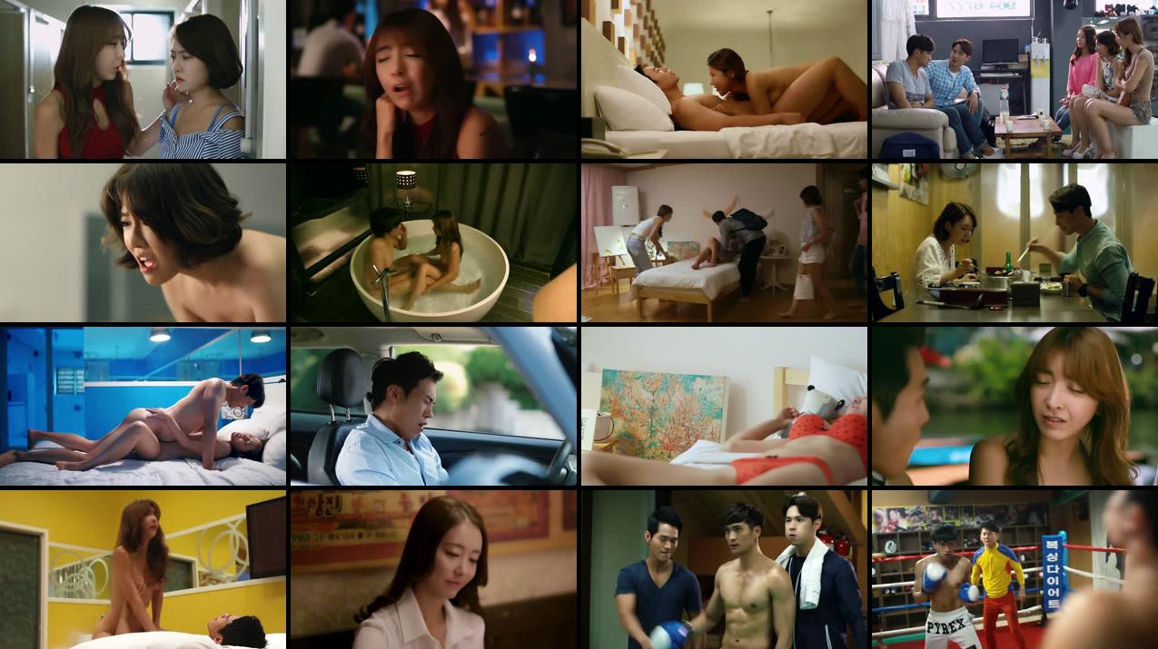 [18+] Mutual Relations 2015 HDRip 300MB Screenshot