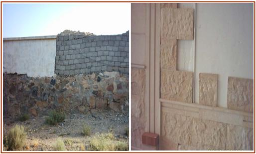 Construction-stones