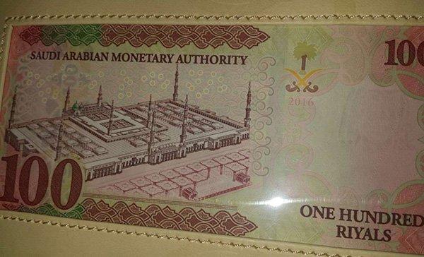 100ريال سعودي الاصدار الجديد