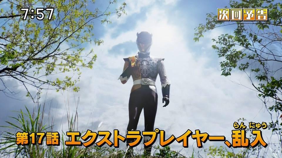 Super sentai zyuranger episode 17 - Best movies out now