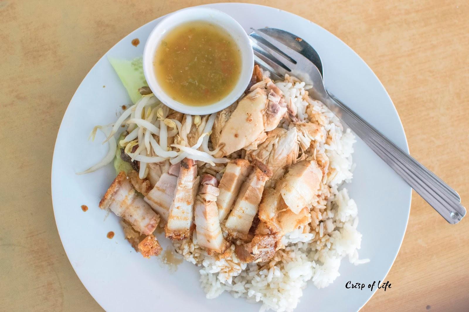 Jitra Chicken Rice