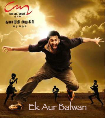 Ek Aur Balwan 2016 Hindi Dubbed