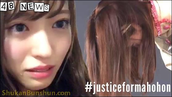 Kasus NGT48 Yamaguchi Maho Skandal Bubar.jpg