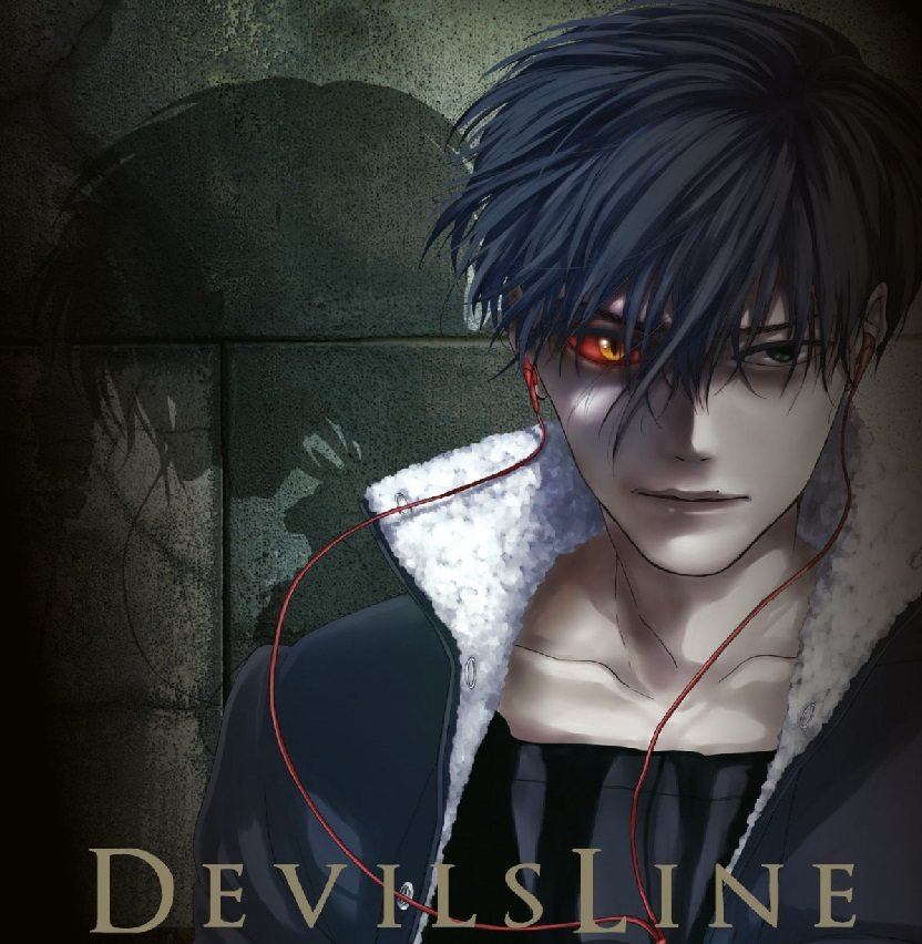 9 Anime Batch Download: Devils Line Subtitle Indonesia Batch