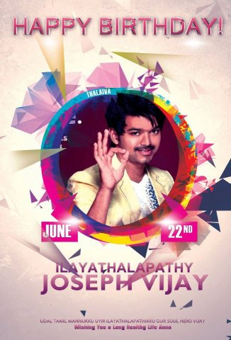 Ilayathalapathy Vijay S Fans Website Vijay Happy Birthday