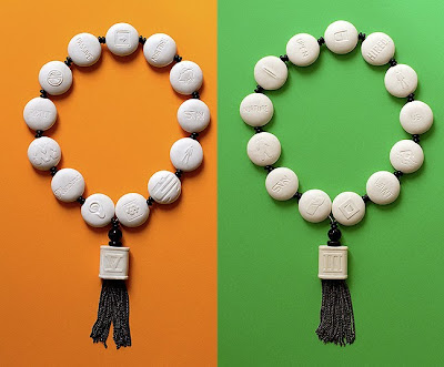 Lindsey de ovies  21st c. worry beads