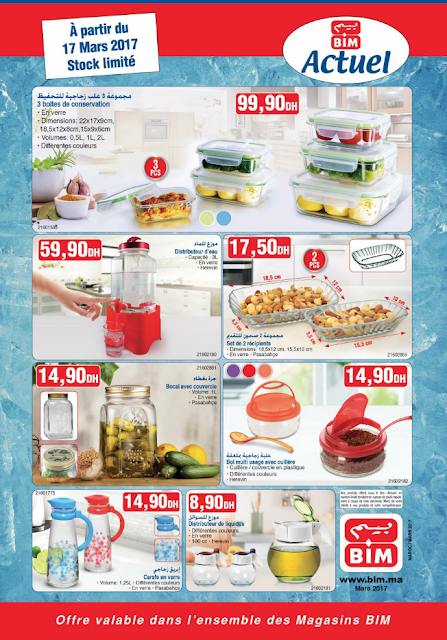 catalogue BIM 17 mars 2017