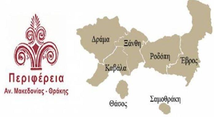 Η Ανατολική Μακεδονία και Θράκη στην 11η θέση μεταξύ των 20 φτωχότερων  Περιφερειών της Ευρώπης b0139f3bdae