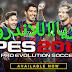 حصريا!! تحميل لعبة بيس 2017 للاندرويد كاملة مجانا DOWNLOAD PES 2017 FOR ANDROID II
