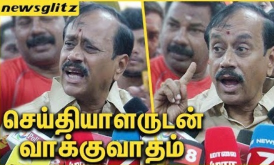 H Raja about Fire Accident in Madurai Meenakshi Temple | Latest Speech