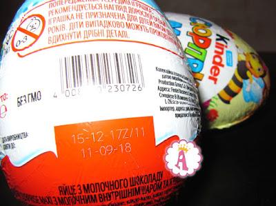 Что написано сзади на киндере Kinder Maxi с серией пчелок