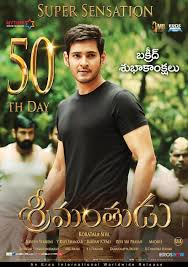 srimanthudu full movie download in hindi 480p