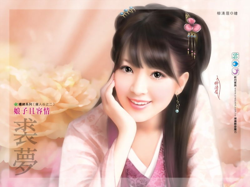 2 Asian Girls Wallpaper Drawing Chinese Girl Paintings Best Profile Pics