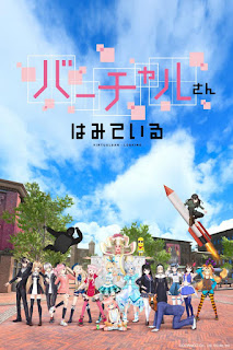 Virtual-san wa Miteiru Legendado Torrent