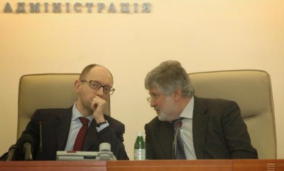 Ihor Kolomoisky - governador Dnipropetrovsk
