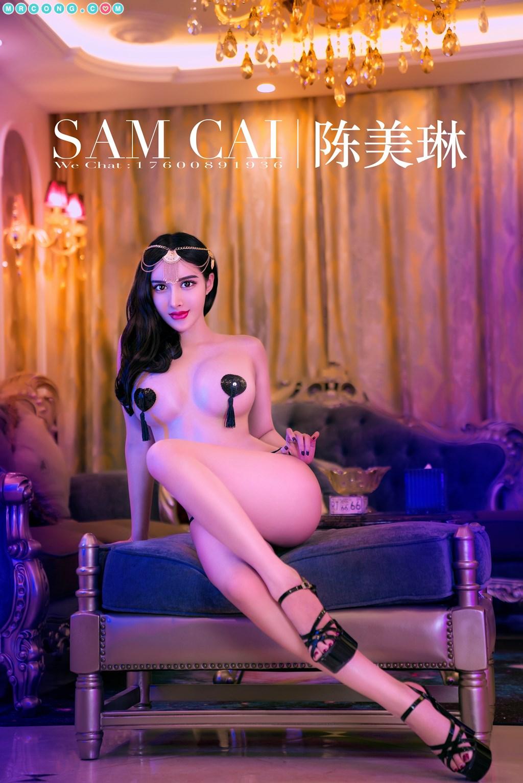 Image TouTiao-2018-05-15-Chen-Mei-Lin-MrCong.com-004 in post TouTiao 2018-05-15: Người mẫu Chen Mei Lin (陈美琳) (16 ảnh)