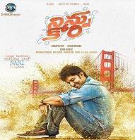 Ninnu Kori Songs Download,Ninnu Kori Mp3 Songs, Ninnu Kori Audio Songs Download, Nani Ninnu Kori Songs Download,Ninnu Kori 2017 Telugu movie Songs, Ninnu Kori 2017 audio CD rips