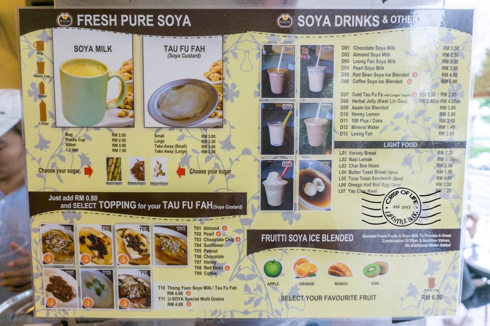 U-Soya, A Healthier Choice @ Bangunan Lip Sin, Penang