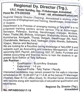 Regional Deputy Director (Training), Ahmedabad Recruitment